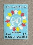 Sellos del Mundo : Asia : Myanmar : Naciones Unidas