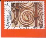 Sellos de Europa - España -  El Románico Aragones- verja románica ,museo diocesano de Jaca