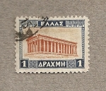 Stamps Greece -  Partenon
