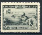 Sellos de Europa - España -  ESPAÑA 1930_583 PRO UNIÓN IBEROAMERICANA AEREO