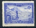 Sellos de Europa - España -  ESPAÑA 1930_585 PRO UNIÓN IBEROAMERICANA AEREO