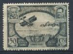 Stamps Spain -   ESPAÑA 1930_587 PRO UNIÓN IBEROAMERICANA AEREO