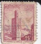 Stamps Morocco -  Minaret de Chella en Rabat