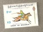 Sellos del Mundo : Asia : Myanmar : Lancero a caballo