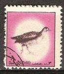 Sellos del Mundo : Asia : Emiratos_Árabes_Unidos : aves silvestres.