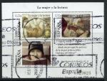 Stamps Spain -  ESPAÑA 2004_4061 LA MUJER Y LA LECTURA