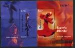 Sellos de Europa - España -  ESPAÑA 2008_4444 BAILES POPULARES FLAMENCO, IRISH DANCE
