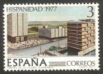 Stamps Spain -  2440 - Hispanidad, Guatemala, Centro de la ciudad
