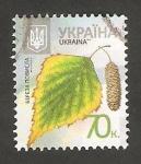 Sellos de Europa - Ucrania -  Flora, Betula Pendula
