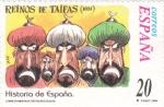 Sellos de Europa - España -  Historia de España- REINOS DE TAIFAS (N)