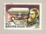 Stamps Hungary -  David Schwarz