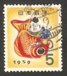 Stamps Japan -  617 - Año Nuevo