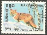 Stamps Cambodia -  Kampuchea - Perro salvaje