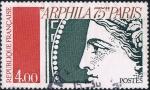 Stamps France -  ARPHILA 75, PARIS. CERES. Y&T Nº 1833