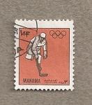Stamps United Arab Emirates -  Olimpiadas, Hockey sobre hierba