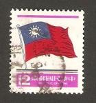 Sellos de Asia - Taiwán -  1365 - Bandera Nacional