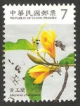 Stamps : Asia : Taiwan :  3260 - Flor michelia champaca