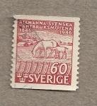 Stamps Sweden -  Aniv. del centenario 1ª exposición agrícola sueca