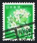 Stamps Japan -  NIPPON