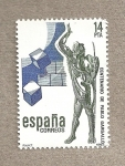 Stamps Spain -  Centenario escultor Pablo Gargallo