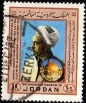 Sellos de Asia - Jordania -  Centenario de Abdullah Ibn El-Hussein