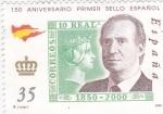 Stamps Spain -  150 Aniversario primer sello español        (Ñ)