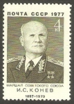 Stamps Russia -  4372 - Mariscal Koniev