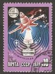 Sellos de Europa - Rusia -  4488 - Intercosmos, metereología cósmica