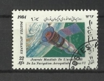 Stamps Afghanistan -