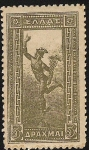 Sellos del Mundo : Europa : Grecia : Giovanni da Bolognas's Hermes