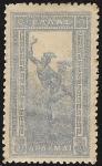 Stamps Greece -  Giovanni da Bolognas's Hermes