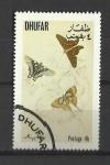 Sellos del Mundo : Asia : Emiratos_Árabes_Unidos :
