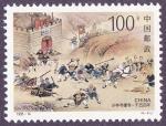 Sellos de Asia - China -  CHINA - Monumentos históricos de Dengfeng en la Ciudad del cielo y de la tierra