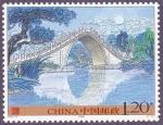 Stamps China -  CHINA - Palacios Imperiales de las dinastías Ming y Qing en Pekín y en Shenyang