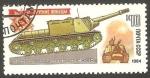 Stamps : Europe : Russia :  5069 - Tanque de la II Guerra Mundial, SU-100