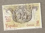 Stamps Spain -  Día del Sello 1980