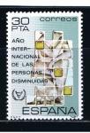 Sellos de Europa - España -  Edifil  2612  Año Internacional de las personas disminuidas.