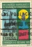 Stamps : Europe : Spain :  VIII CONGRESO MARIOLOGICO Y XV MARIANO INTERNACIONALES