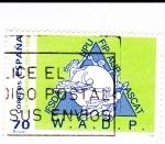 Stamps Spain -  Día Mundial del Sello          (Ñ)