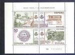 Stamps Spain -  MUSEO POSTAL