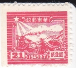 Stamps China -  Ferrocarril y Paisaje