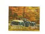 Stamps Bhutan -  Automóviles de época  Invicta  3D