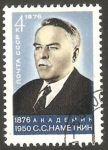 Sellos del Mundo : Europa : Rusia :  4269 - Centº del nacimiento del academico S.S. Namietkine