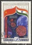Sellos de Europa - Rusia -  5090 - Cooperación espacial Sovietico India