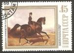 Stamps Russia -  5538 - Cuadro del pintor Sverchkov
