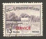 Sellos de Asia - Pakistán -  66 - Jardines de Shalimar en Lahore