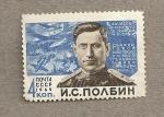 Sellos de Europa - Rusia -  Héroes de guerra