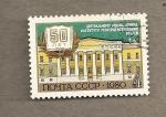 Stamps Russia -  50 Aniv. del Instituto para entrenamiento avanzado de médicos