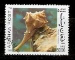 Stamps : Asia : Afghanistan :  MUREX  BRANDARIS
