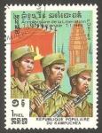 Stamps : Asia : Cambodia :  Kampuchea 437 - V Anivº de la liberación nacional